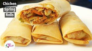 Chicken Spring Rolls Recipe Pakistani  Restaurant Style Chicken Spring Rolls  Ramadan 2021 Recipes