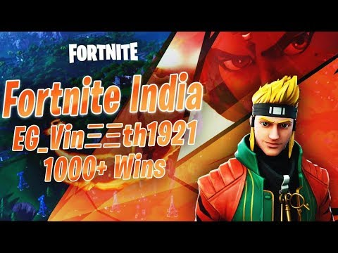 🔴Happy Holi guys and !member || Fortnite India || !vcoins ||1000+ wins 🔴