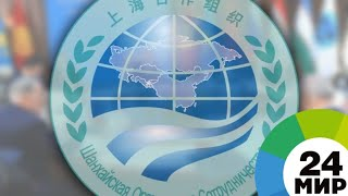 Главы погранслужб ШОС впервые встретились в Кыргызстане - МИР 24