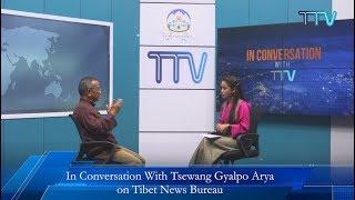 DIIR Sec Tsewang Gyalpo Arya speaks on the very new Tibet News Bureau of CTA
