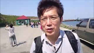 【北方領土】択捉島訪問⑮ギドロストロイ社 水産加工場見学