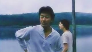 Distance (2001) Tadanobu Asano