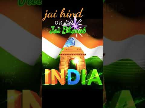 Vande Matram Status||Jai Hind Status|| Jai Bharat Status|| jai hind ringtone|| vande Matram ringtone