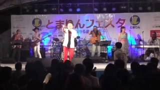 チャコの海岸物語 カワムラバンド KAWAMURA BAND とまりんフェスタ 2016.9.11②