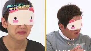 주간아이돌 (Weekly Idol) - 도전, 소믈리에! 태민이의 솔로기념으로 준 키의 선물은? (Vietnam Sub)