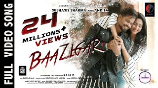 Baazigar | Subhasis Sharma | Ankita | Asima Panda | Abinash | Raja D | Official Video  | G Music.