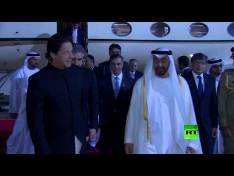 شاهد لحظة استقبال محمد بن زايد آل نهيان لـ رئيس وزراء باكستان عمران خان في أبو ظبي  - نشر قبل 3 ساعة