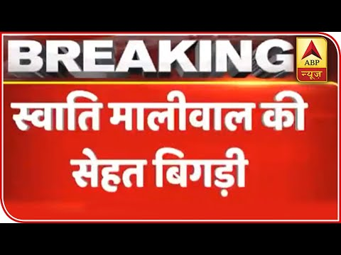 Swati Maliwal's Health Deteriorates As Her Indefinite Fast Enters Day 13 | ABP News