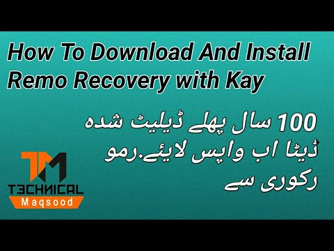 How To Download And Install Remo Recovery With Full Kaygen.