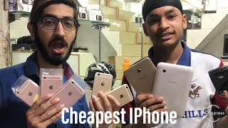 Cheapest Iphone Market| Iphone starting Rs 2000| Iphone X | Purani wali gali