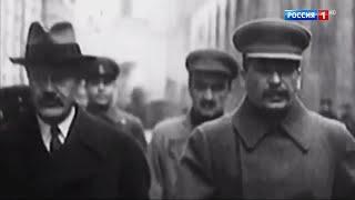Как умер Иосиф Сталин? Сенсация без срока давности.Трейлер. Выпуск от 11.08.17