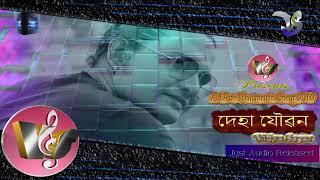 Gambar cover Deha Jouban New Assamese Song By Vidya Sagar