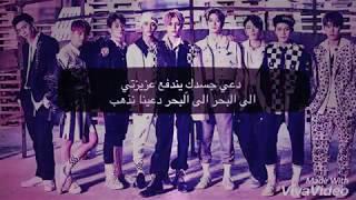 Nct127 || summer127 arabic sub -