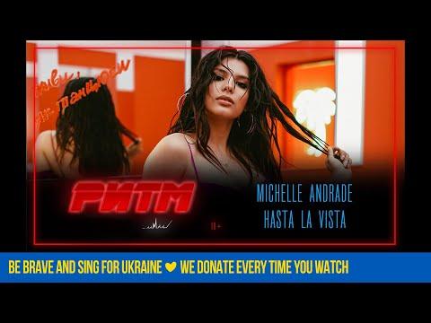 Michelle Andrade - Hasta La Vista (РИТМ)