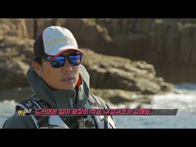 [FTV] 이태곤의 빅바이트 3부 피날레 실버 드러머