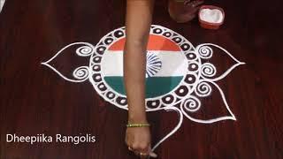Independence day special rangoli design //easy rangolis
