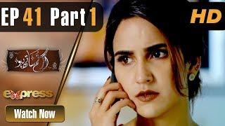 Drama Agar Tum Saath Ho Episode 41 Part 1