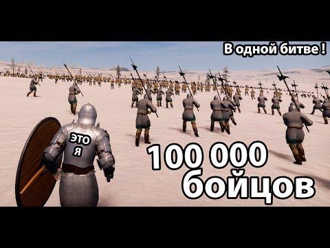 Ты обычный солдат в самой большой армии мира !