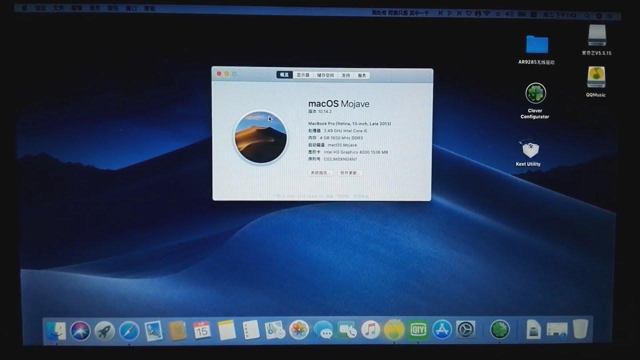 【教你黑苹果】ThinkPad T430 hackintosh 完美运行macOS Mojave 10 14 2(file included)
