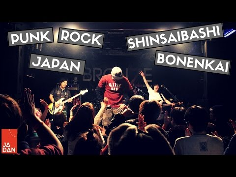 AMAZING Punk Rock In JAPAN! | BONENKAI Festival 2016 - Shinsaibashi, Osaka