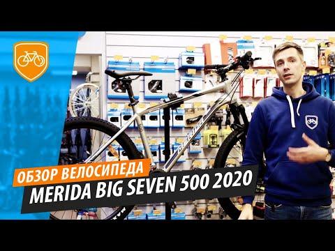 Обзор горного велосипеда Merida Big Seven 500 2020