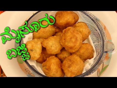 How to Make Mysore Bonda| Mysore Bonda Recipe in kannada | Mysore Bajji Recipe | Karnataka Recipes