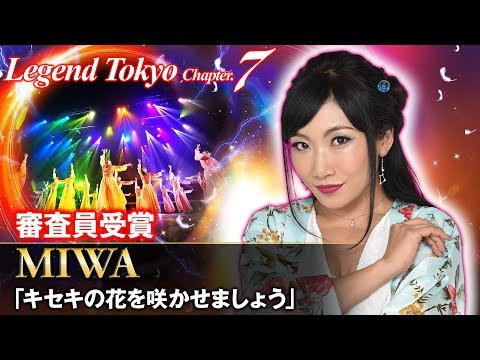 """Legend Tokyo Chapter.7 JURY PRIZE!! 