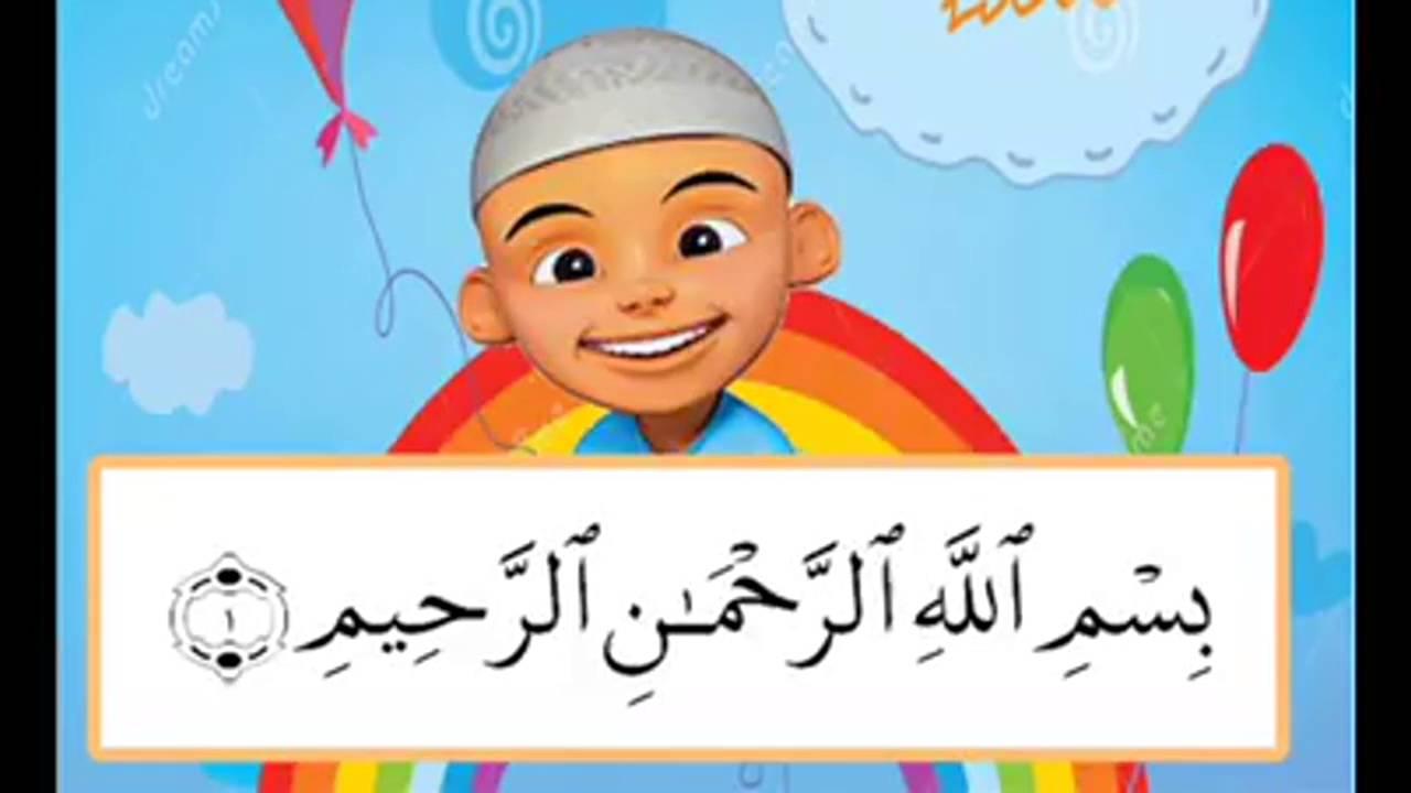 Upin Ipin Belajar Mengaji Al Fatihah - Cara Mengajarku