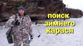 Ловля Зимнего Карася со Льда Подводная съемка на камеру калипсо Поиск зимнего Карася
