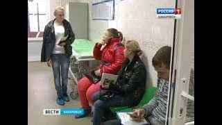 Вести-Хабаровск. Активность клещей на майских праздниках