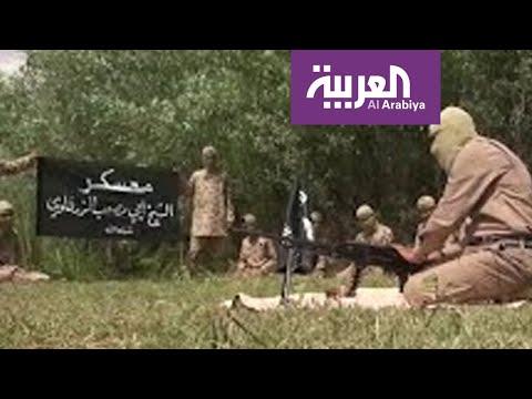 قلق دولي من استغلال الجماعات الإرهابية للفراغ الأمني في العالم  - نشر قبل 4 ساعة