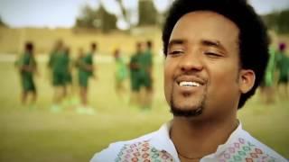Nguse Abadi   Hura Seleste ሁራ ሰለስተ New Ethiopian Traditional Music Official Video ZuiPGKPoaJE