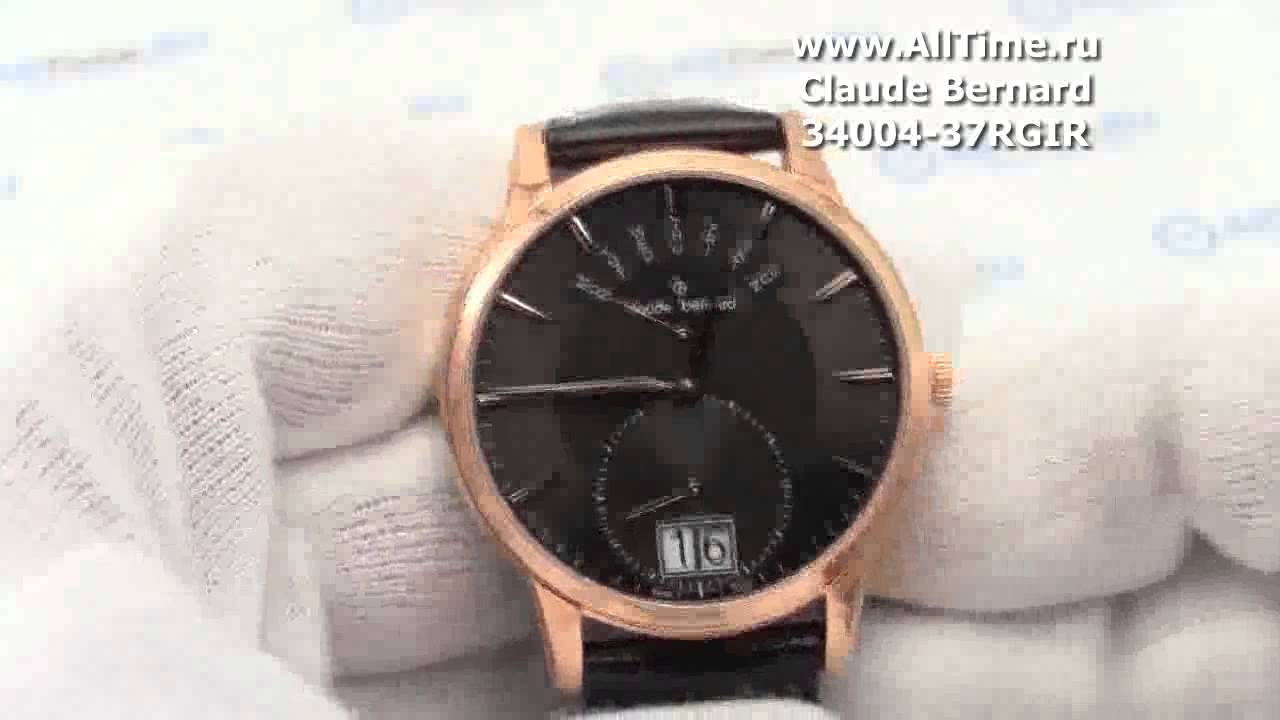 Часы Claude Bernard 08001-3NIN Часы Skagen SKW6294