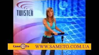 Тренажер Cardio Twister  Кардио Твистер на русском