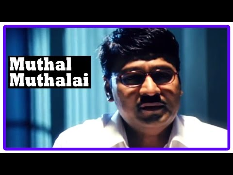 Muthal Muthalai Tamil Movie | Scenes | Bhagyaraj Meets Mageswaran And Recollects His Past | Sathyan