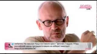 Александр Гордон о тоске по Сталину