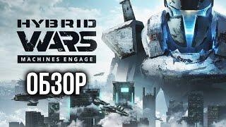 Hybrid Wars - Любителям ретро-стрелялок (Обзор/Review)