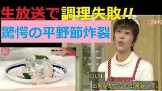 """きょうの料理平野レミ、1日で""""おせち料理""""何品作れるか生放送 平野レミ..."""
