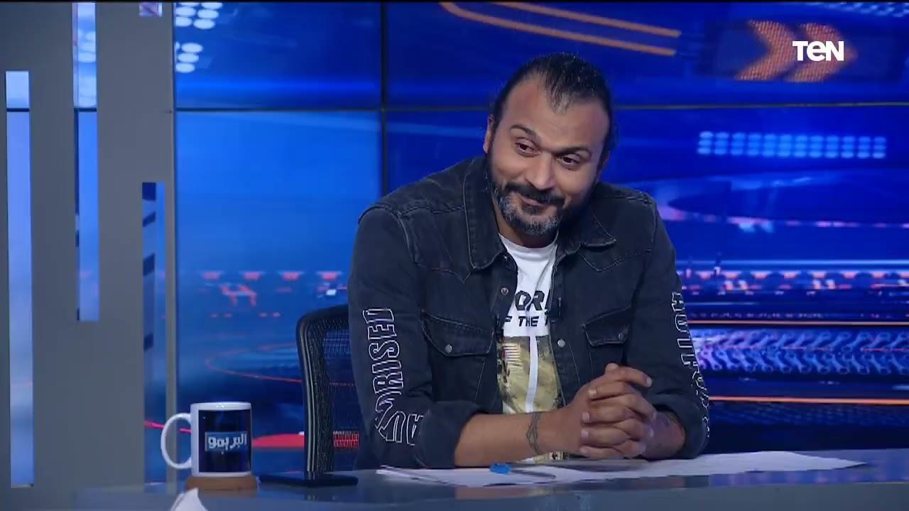 البريمو | لقاء خاص مع الكباتن محمود أبوالدهب وإبراهيم سعيد وتحليل مباراة مصر وجزر القمر