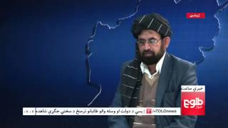 LEMAR News 15 January 2015 / ۲۵ د لمر خبرونه ۱۳۹۴ د مرغومې