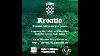3a Interkultura Virtualaĵo «Kroatio» fare de Đivo Pulitika kaj Robert Milijaš