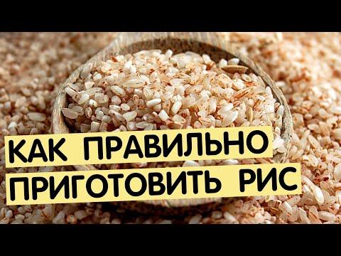 Блюда из бурого риса в мультиварке