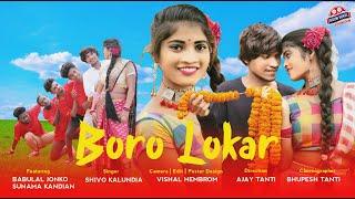 Download Boro Lokor   New Ho Munda Video 2021 - 2022 Hit   Babulal Jonko & Sunama Kandian   DDP
