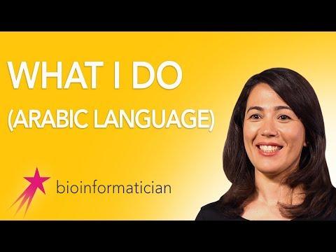 Bioinformatician: What I Do (Arabic Language) - Amel Ghouila Career Girls Role Model