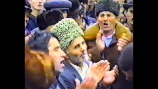 Зикар 1овди Мурдаш Грозный 19 апрель 1993 год