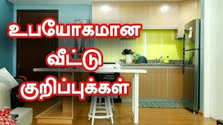 Kitchen Tips in Tamil   Useful Kitchen Tips and Tricks in Tamil