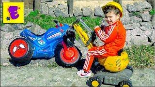 ЕГОРКА Играет Игрушечным ЭКСКАВАТОРОМ // для Детей // Машинки ЗАСТРЯЛИ //