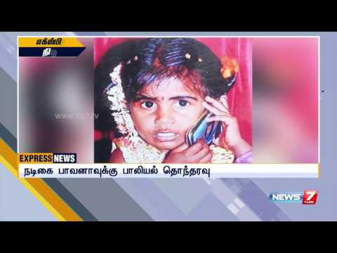 Actor Vishal speaks about child abuse | News7 Tamil