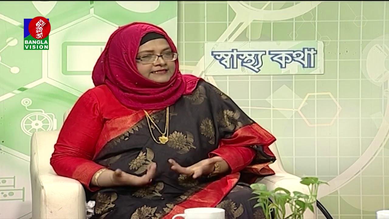 Shastha Katha | করোনাভাইরাস সতর্কতা | Sifat Rahman | Tahamina Mukta | EP 89