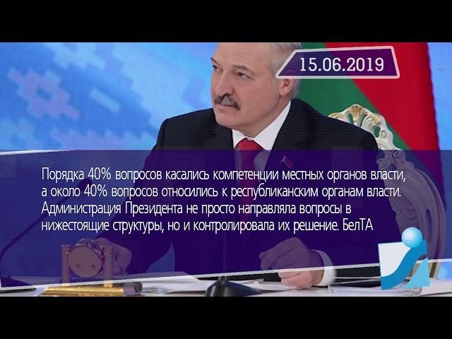 Новостная лента Телеканала Интекс 15.06.19.